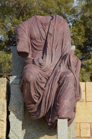 Porphyry statue of Hadrian, Caesarea