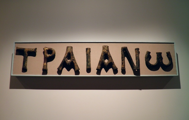 Hadrian, son of Trajan, gilded bronze letter from the gate of Hadrian at Antalya, Turkey, AD 130, Ashmolean Museum