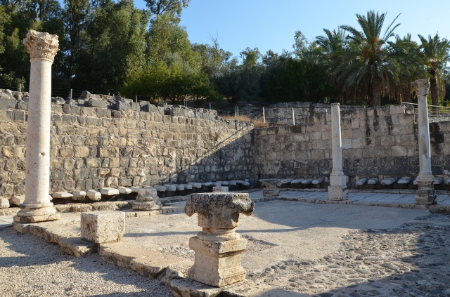 The public latrines with open courtyard paved with a mosaic floor at Scythopolis (Beth-She'an), Israel