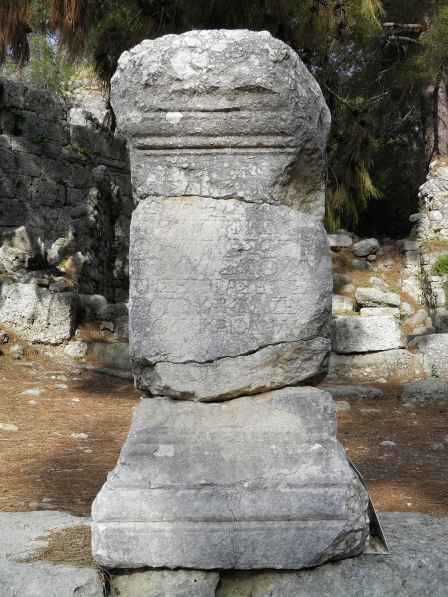 Dedicatory inscription to Hadrian, the father of land and the saviour of the universe, erected by the privy and assemblies of Akalissos on the occasion of his visit, Phaselis © Carole Raddato