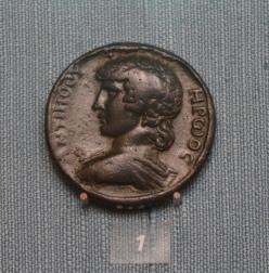 Medaillion of Antinous from Alexandria, Vienna Kunsthistorisches Museum, Austria