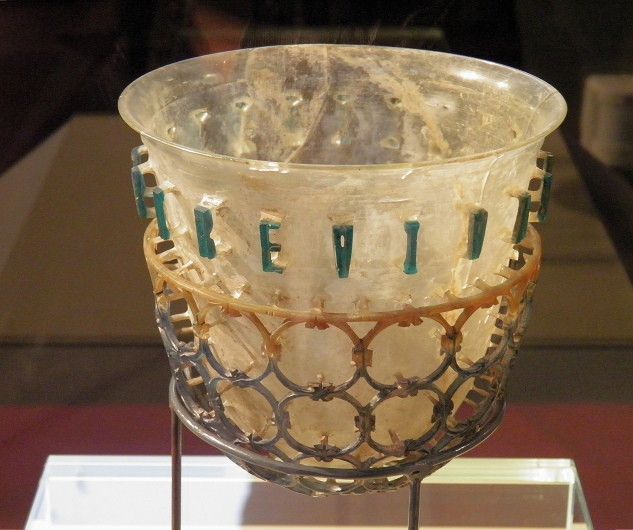 The so-called Trivulzio Diatreta Cup, a 4th century glass jug surrounded by a web of glass circles Civico museo archeologico di Milano © Carole Raddato