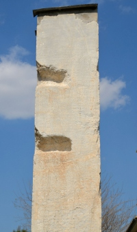 Decree of Hadrian regulating the sale of olive oil, an important branch of Attic commerce, is engraved on the north jamb of the doorway of the Gate of Athena Archegetis.