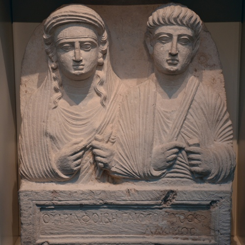 Funerary bust showing a deceased couple, from Palmyra, Syria, about AD 50-150, British Museum Carole Raddato CC BY-SA