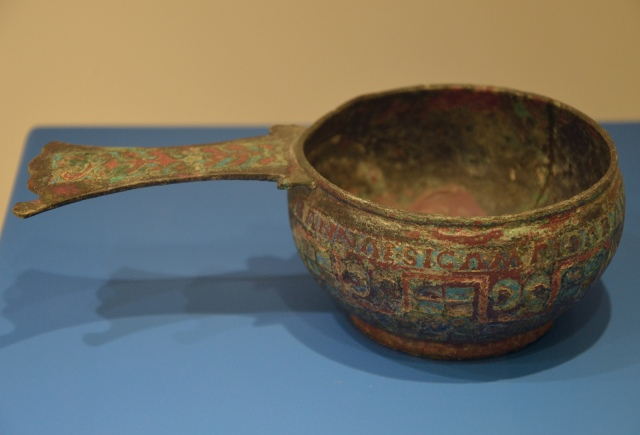 The Amiens Patera, a bronze bowl with a single long handle found at Amiens. Exhibition: Marguerite Yourcenar et l'empereur Hadrien, une réécriture de l'Antiquité – Bavay (France)