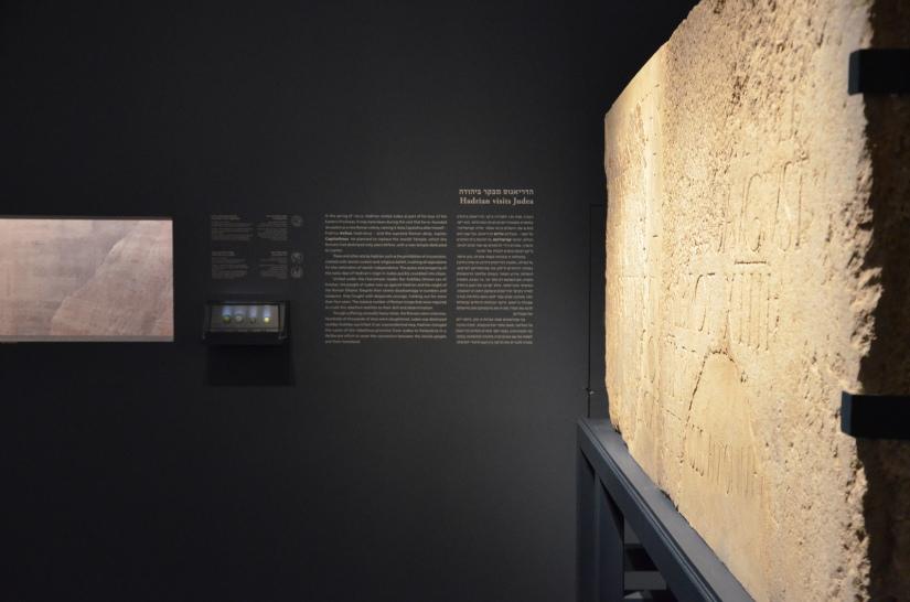 Hadrian: An Emperor Cast in Bronze, Israel Museum