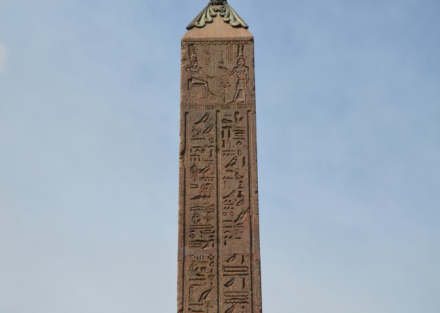 North side of the Pincian Obelisk. The Obelisk of Antinous.