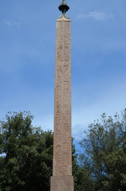 South side of the Pincian Obelisk. The Obelisk of Antinous