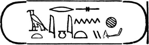 Cartouche of Hadrian. The Obelisk of Antinous