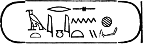 Cartouche of Hadrian.