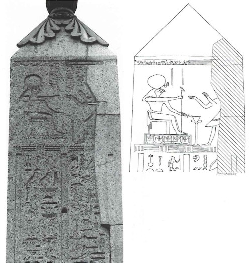 East face relief. The Obelisk of Antinous
