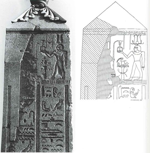 North face relief (Antinous facing an indiscernible Egyptian deity). The Obelisk of Antinous