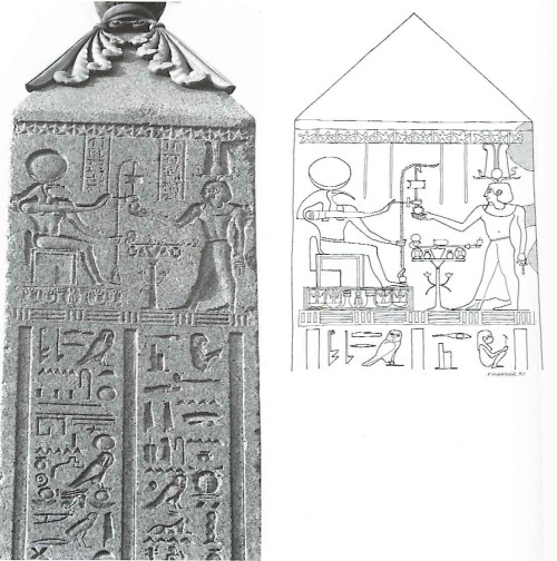 West side relief. Antinous facing Amon. The Obelisk of Antinous