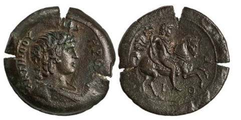 Bronze Drachm, Alexandreia, AD 134-135. Image: courtesy of the American Numismatic Society.