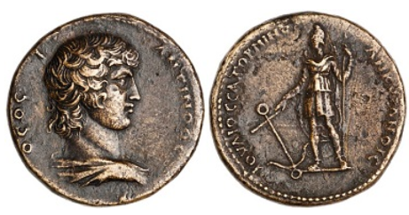 Bronze Coin, Ancyra, AD 138-161. Image: courtesy of the American Numismatic Society.