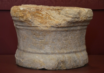 Small altar dedicated to Hadrian with the inscription: To Saviour and Founder Emperor Hadrian Olympos, 132 AD.