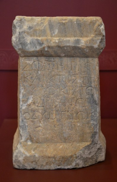 Small altar dedicated to Hadrian with a swallow hole on the upper side and with the inscription: To Saviour and Founder Emperor Hadrian Olympos, AD 132.