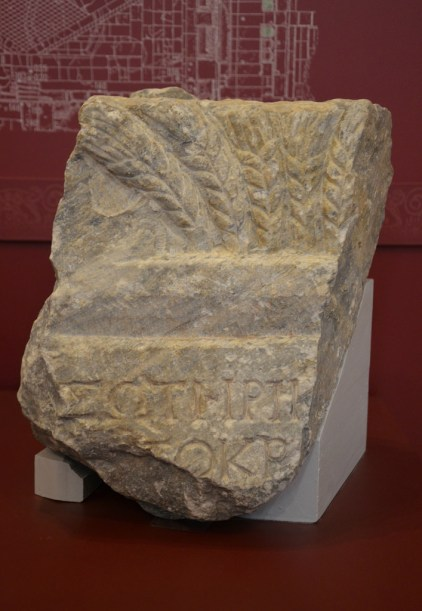 Small altar dedicated to Hadrian with wheat ears in relief and with the inscription: To Saviour and Founder Emperor Hadrian Olympos, AD 132.